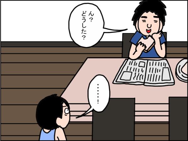 784-3