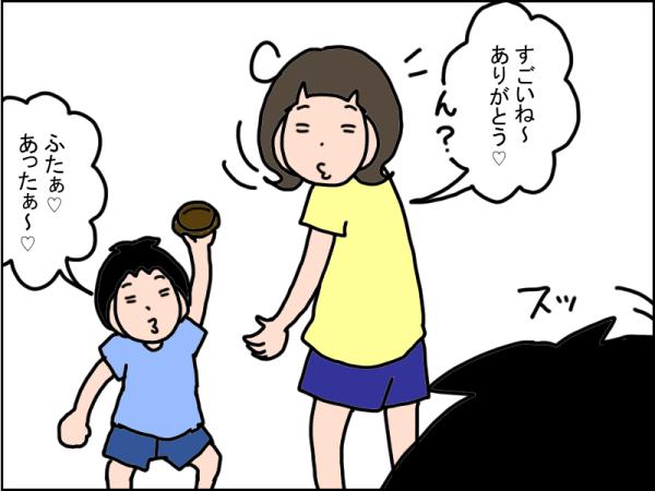 775-4