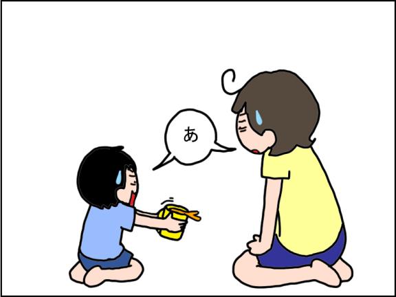1258-4