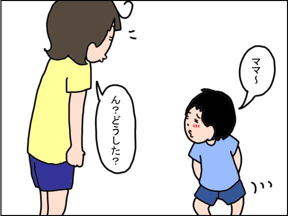 1550-1