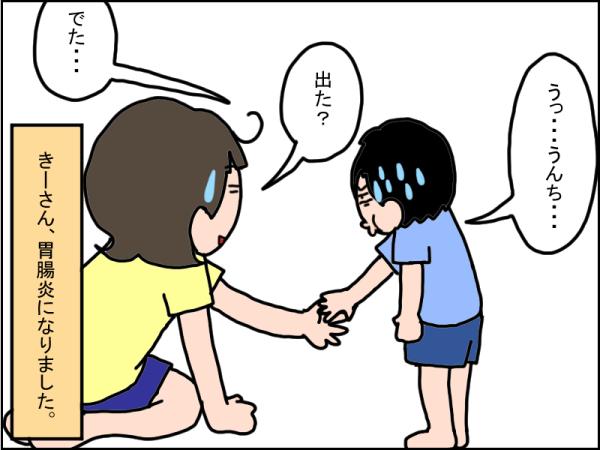 1106-1