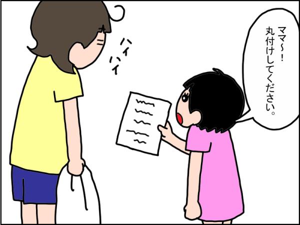 857-1