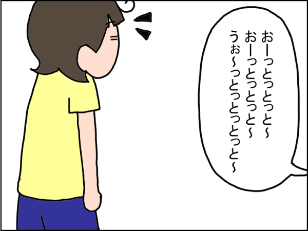 807-1