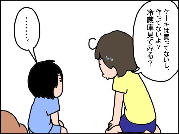 1619-3