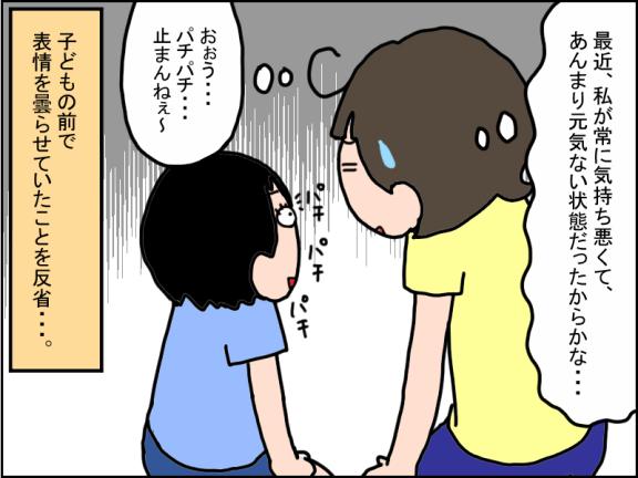 1212-4
