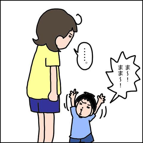 519-4