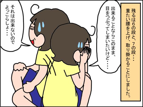 964-1