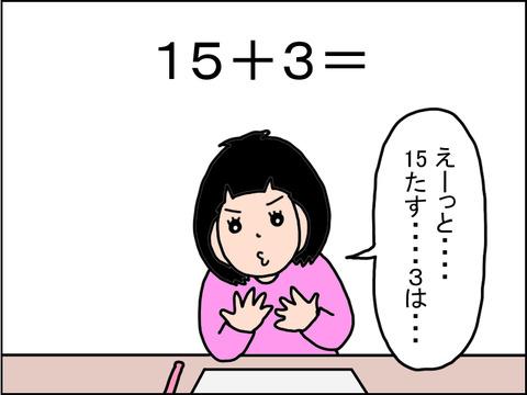 497-2