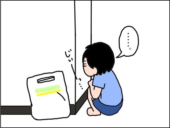 1336-3