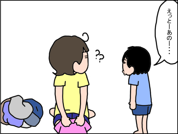 1232-3