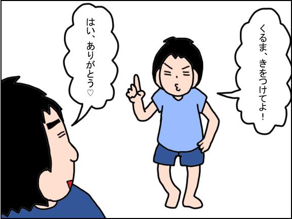 1392-3