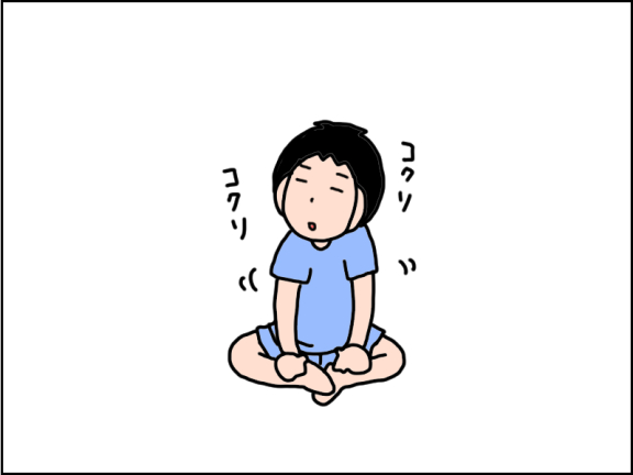 1235-1