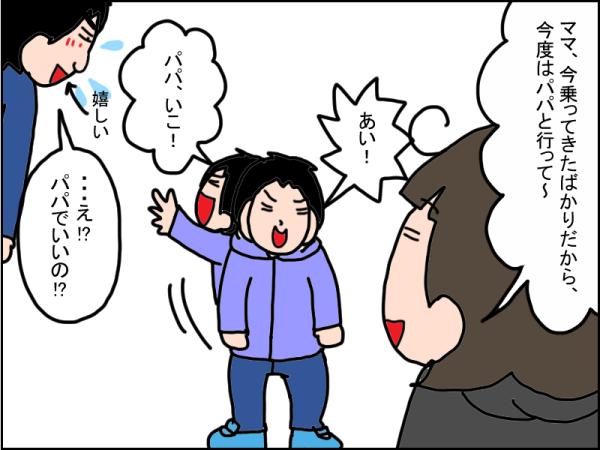 898-10