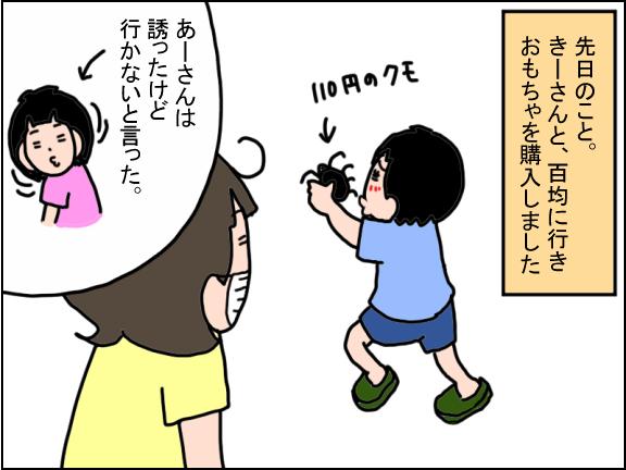 1476-1