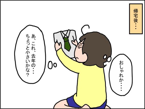 983-2