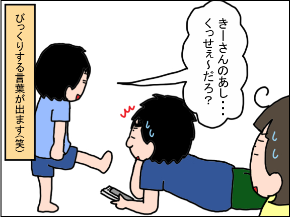 1524-4