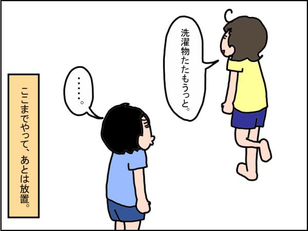 1131-7