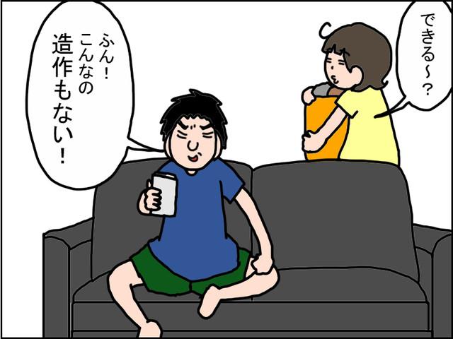 661-1