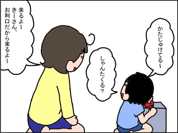 1316-2