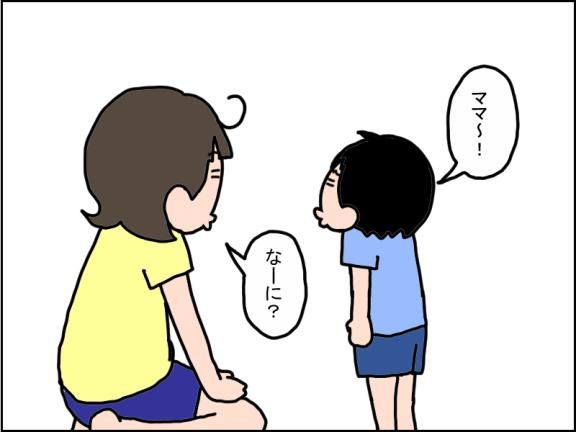 1207-1