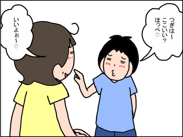 1192-3