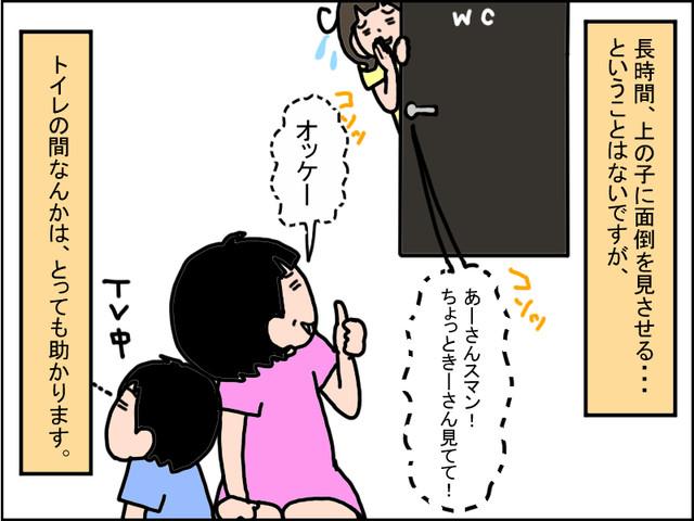 660-3