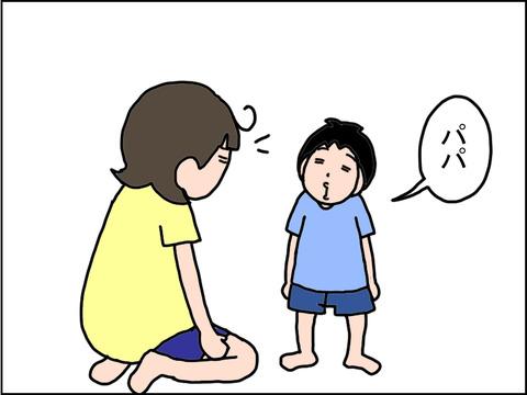 507-1