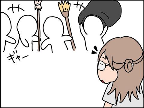 403-4