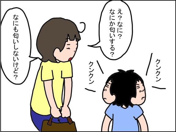 1499-3