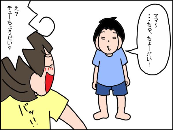 1061-1