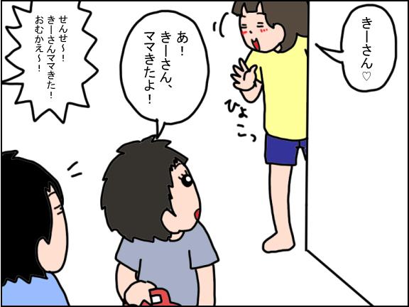 1397-4