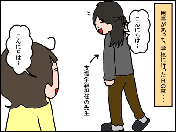 1304-1