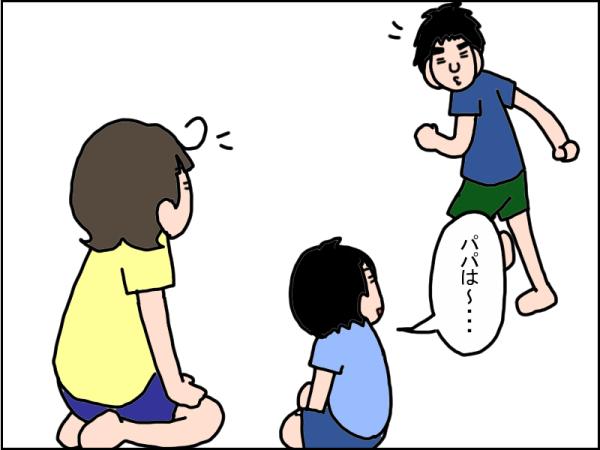 1141-5