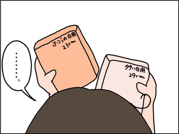 891-2