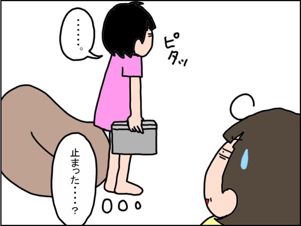 1107-5