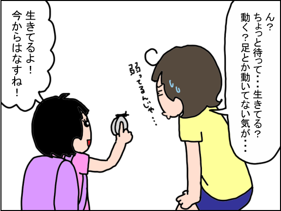 1484-3