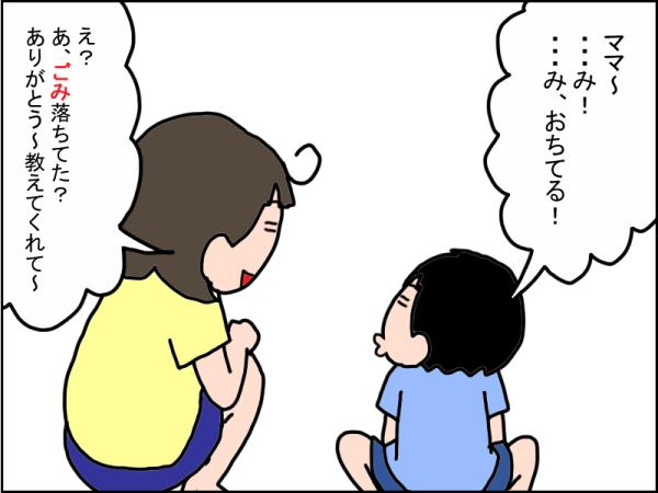 888-2