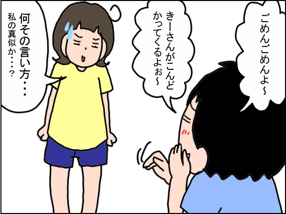 1380-7