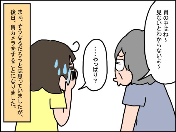 1084-4