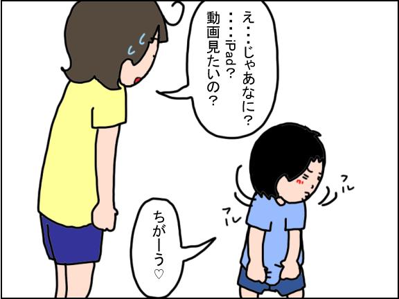 1550-3