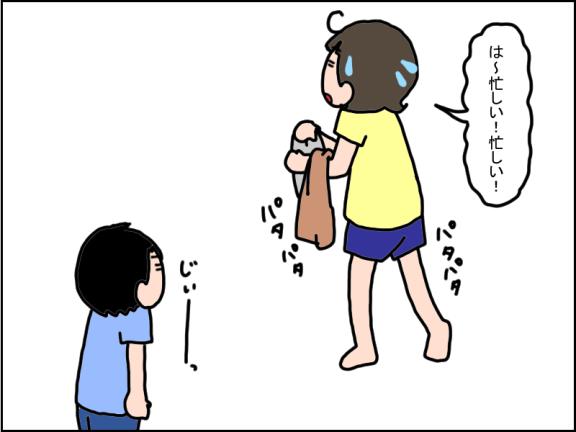 1284-1