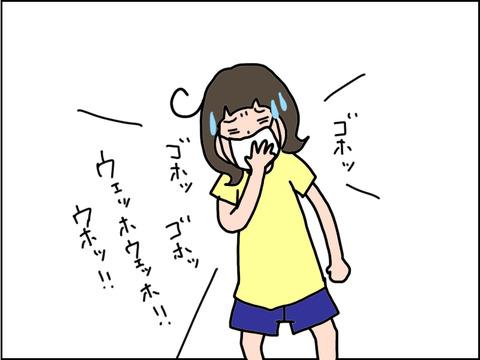 371-8
