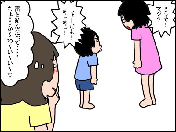 1354-6