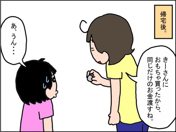 1476-3