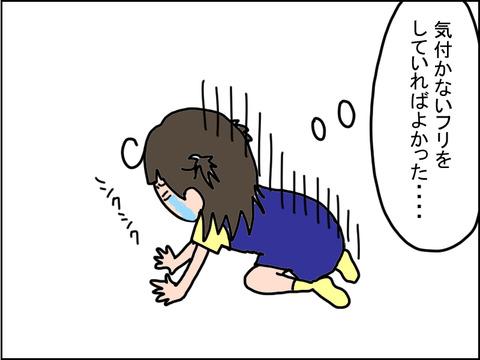410-6