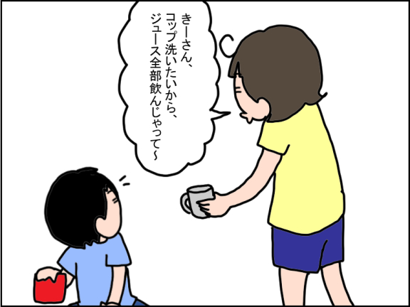 1299-3