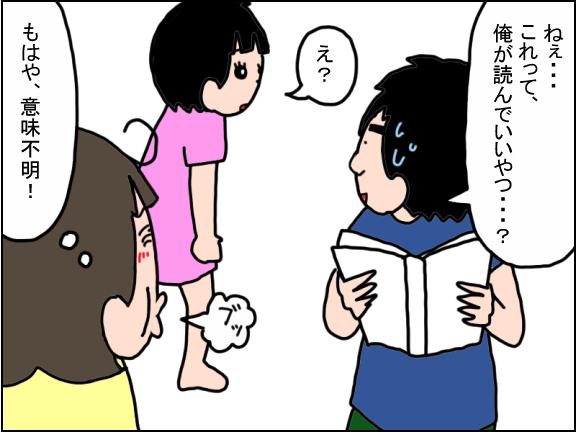 1495-4