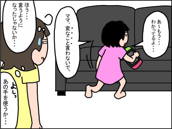 875-4