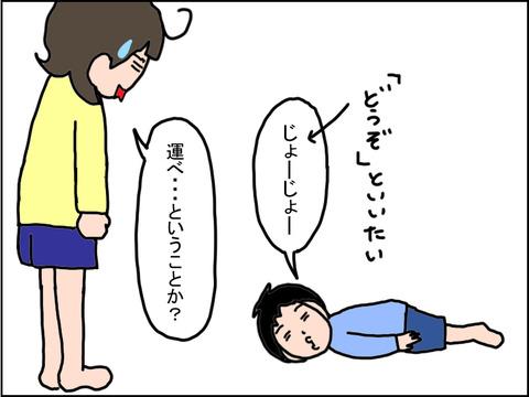 496-4