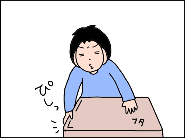 916-5